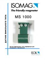 Информационный буклет MS1000