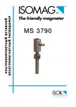 Информационный буклет MS3790