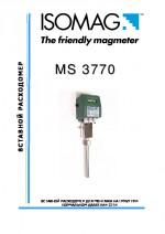 Информационный буклет MS3770