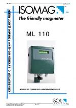 Информационный буклет ML110