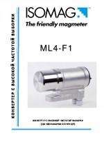 Информационный буклет ML4F1