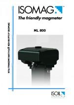 Информационный буклет ML800