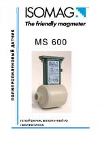 Информационный буклет MS600