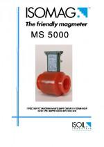 Информационный буклет MS5000