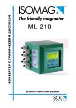 Информационный буклет ML210