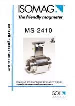 Информационный буклет MS2410