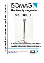 Информационный буклет MS3800