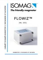 Информационный буклет ML252